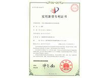 燃油檢測防油電纜專利